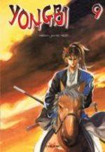 Yongbi 9 Manhwa