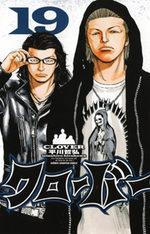 Clover 19 Manga