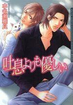L'Empreinte de la Passion 1 Manga