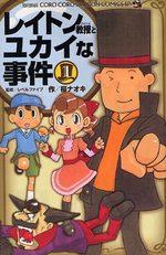 Professeur Layton et l'étrange enquête 1 Manga