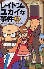 Professeur Layton et l'étrange enquête 3 Manga