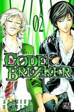 Code : Breaker 2