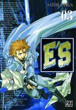 E's T.3 Manga