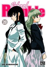 School Rumble # 20