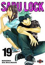 Saru Lock 19 Manga