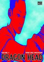 couverture, jaquette Dragon Head Réédition Française 4