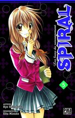 Spiral 5 Manga