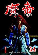 Demon King 14 Manhwa