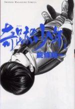 Tokyo Fin d'un Monde 1 Manga