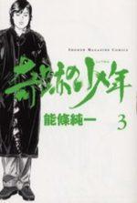 Tokyo Fin d'un Monde 3 Manga