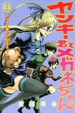 Drôles de Racailles 21 Manga