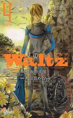 Waltz 4 Manga
