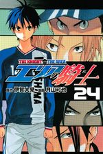 Area no kishi - The knight in the Area # 24