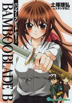 Bamboo Blade B 2 Manga