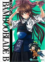 Bamboo Blade B 4 Manga
