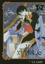 xxxHoLic 19 Manga