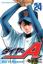 Daiya no Ace 24