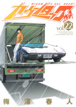 Countach 22 Manga