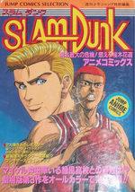 Slam Dunk 3 Anime comics