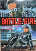 Battle Girl 1
