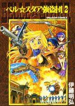 Belle Starr 2 Manga