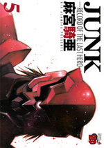 Junk - Record of The Last Hero 5