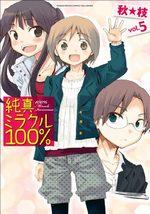 100% Miracle Innocence 5 Manga