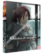 The Garden of Sinners 4 Film