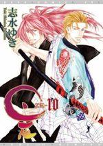 Ze 10 Manga