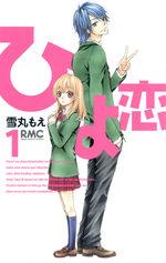 Hiyokoi 1 Manga