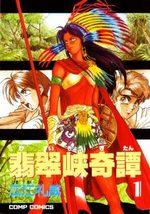 La Légende du ravin de Jade 1