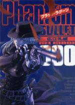 Black Lagoon 000 Phantom Bullet 1 Manga