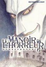 Le Manoir de l'Horreur 6