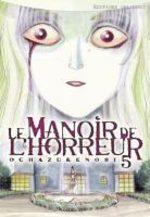 Le Manoir de l'Horreur 5