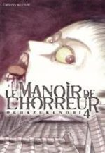 Le Manoir de l'Horreur 4
