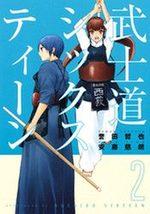 Bushido Sixteen 2 Manga
