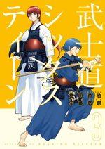 Bushido Sixteen 3 Manga