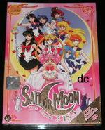 Sailor Moon S 1 Film