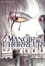 Le Manoir de l'Horreur 3