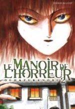 Le Manoir de l'Horreur 2