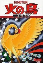 Phénix, l'Oiseau de Feu 4