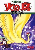 Phénix, l'Oiseau de Feu 5