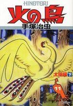 Phénix, l'Oiseau de Feu 11
