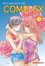 Complex 4 Manga