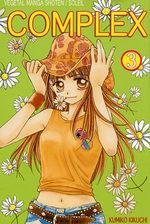 Complex 3 Manga