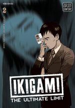 Ikigami - Préavis de Mort 2