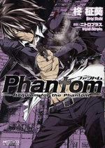 Phantom 3 Manga