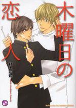 L'Amant du Jeudi 1 Manga