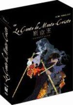 Gankutsuou, Le Comte de Monte Cristo 1 Série TV animée