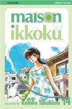 Maison Ikkoku 14